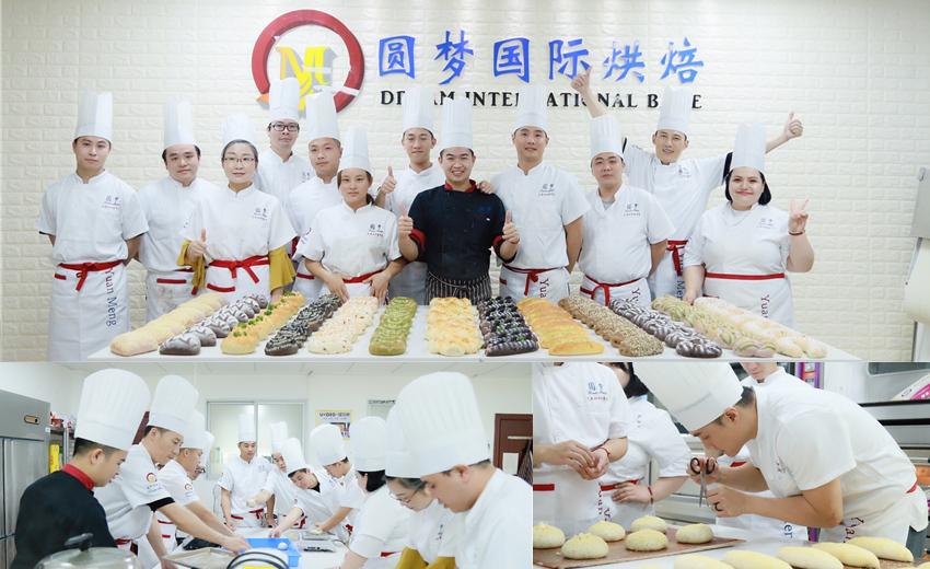 广州圆梦烘焙学校―学员合影