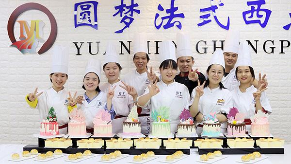 广州圆梦国际烘焙学校