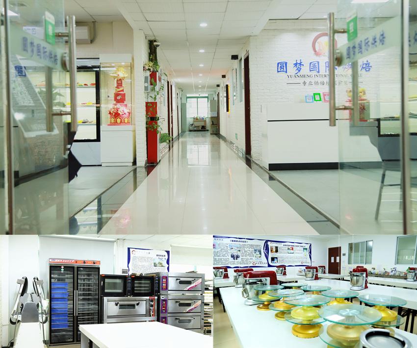广州圆梦烘焙学校环境
